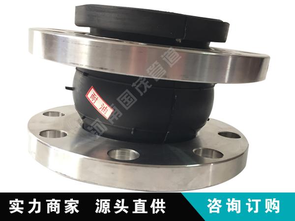 不锈钢耐油单球体橡胶接头