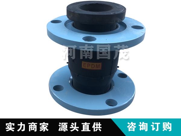 特殊高度EPDM橡胶接头