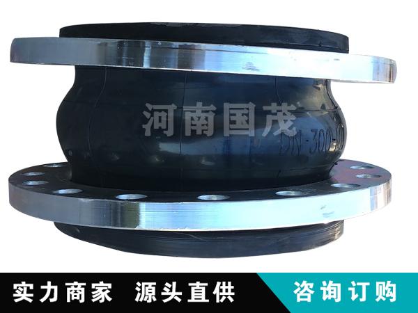 DN300碳钢法兰单球体橡胶接头