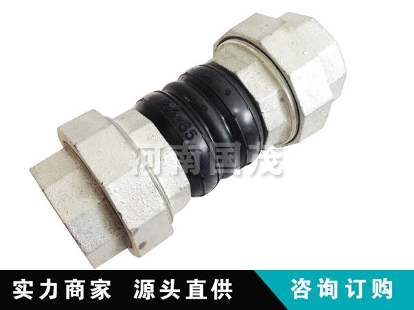 DN65丝扣橡胶接头|螺纹橡胶接头